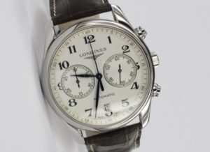Longines Uhren Ankauf